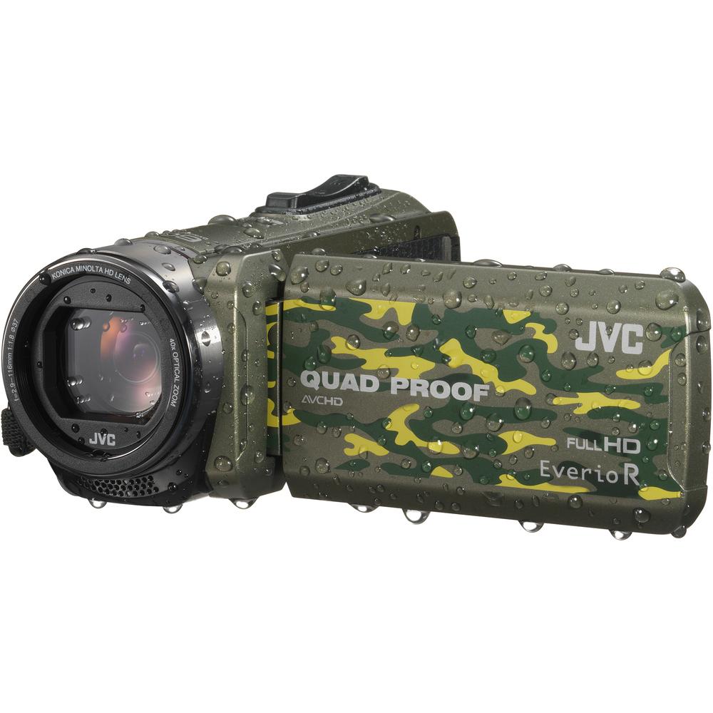JVC GZ R415G Full HD